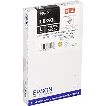EPSON インクカートリッジ ICBK93L ブラック 大容量