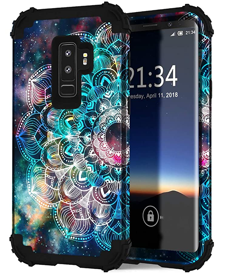 Galaxy S9 Plus Case, SM-G965 Case, Hocase Heavy Duty Protection Shockproof Silicone Rubber+Hard Plastic Hybrid Dual Layer Protective Phone Case for Samsung Galaxy S9 Plus 2018 - Mandala in Galaxy sqciq871472