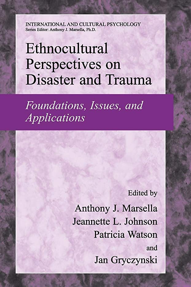 振り向くペインティングトンネルEthnocultural Perspectives on Disaster and Trauma: Foundations, Issues, and Applications (International and Cultural Psychology)