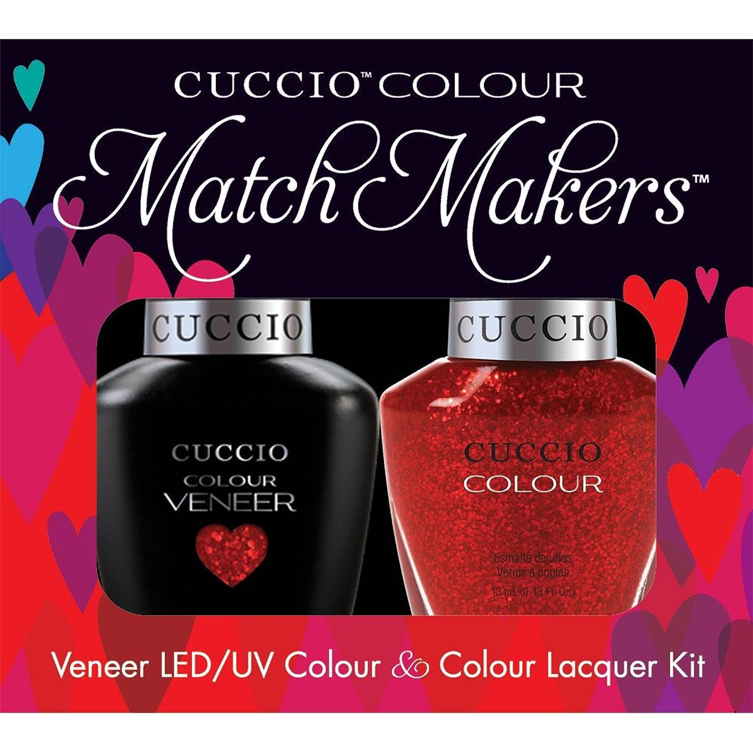 精査するくすぐったい完全にCuccio MatchMakers Veneer & Lacquer - Manhattan Mayhem - 0.43oz/13ml Each