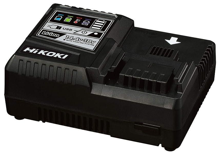 要旨味わう出口HiKOKI(旧日立工機) 急速充電器 スライド式リチウムイオン電池14.4V~18V対応 USB充電端子付 超急速充電 UC18YDL