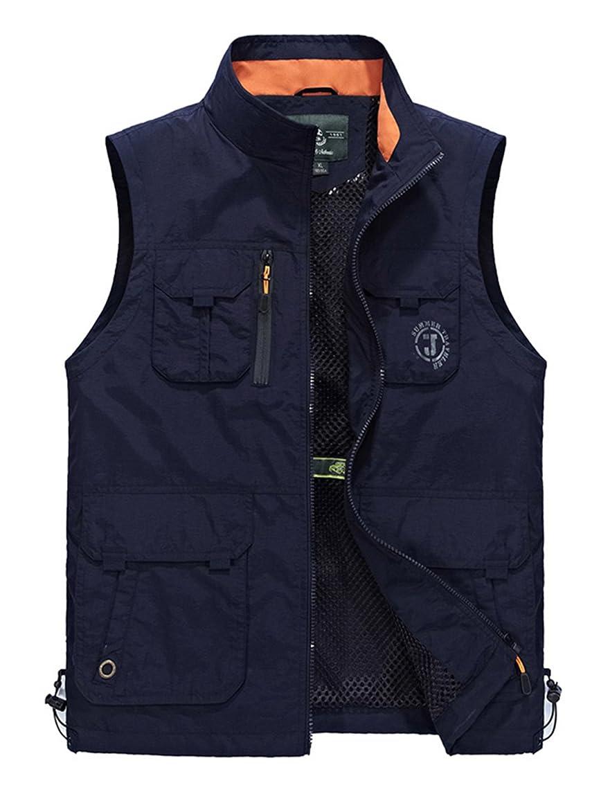 Gihuo Men's Lightweight Quick Dry Outdoor Multi Pockets Fishing Vest