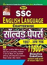 KIRAN'S SSC ENGLISH LANGUAGE CHAPTERWISE SOLVED PAPERS 1997 MARCH 2018 HINDI (Hindi Edition)