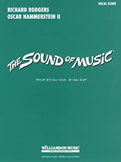 ピアノ・ボーカル・スコア サウンド・オブ・ミュージック
