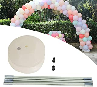 Large Balloon Arch Column Stand Base Frame Kit for Birthday Wedding Party Decoration Set White (USA Stock)