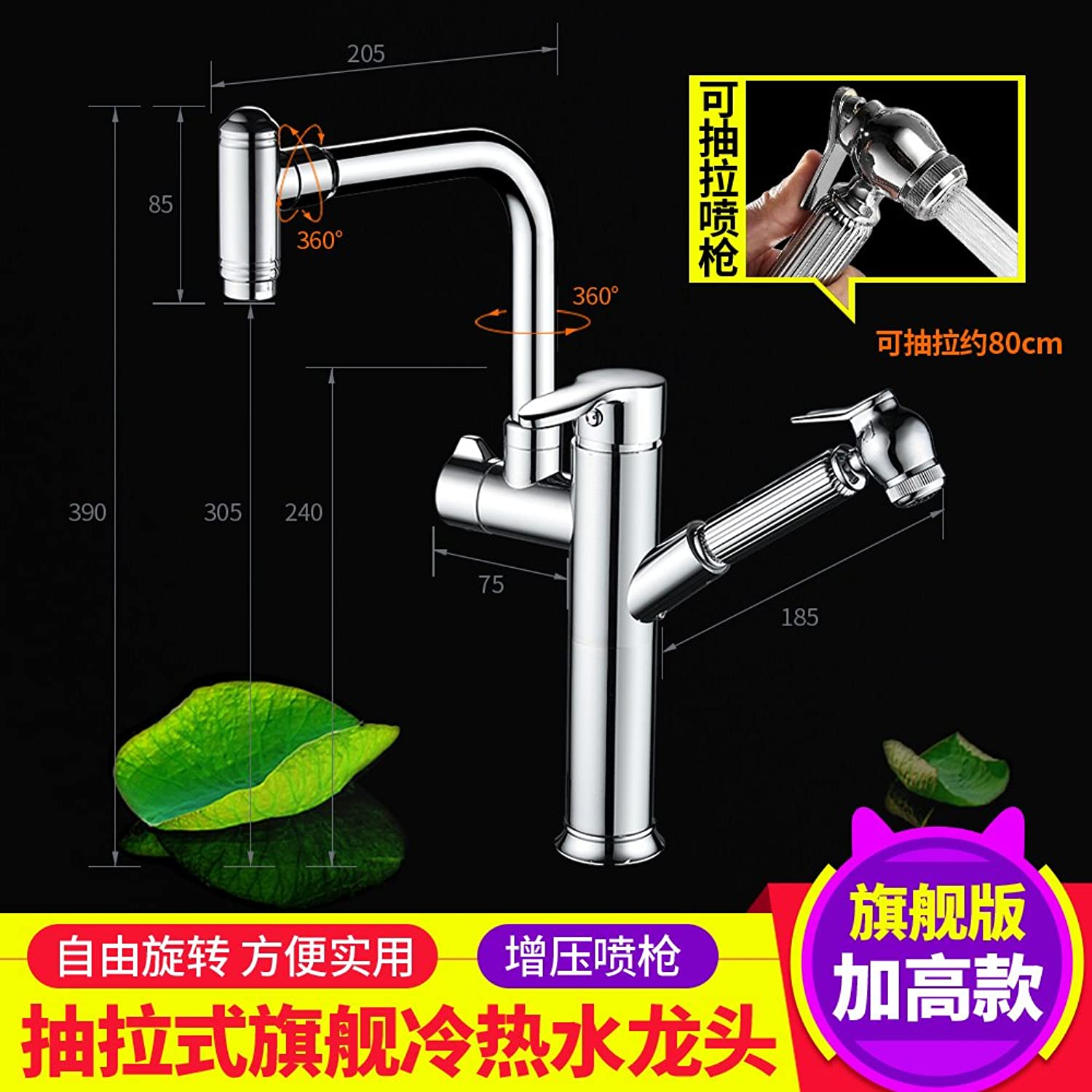 LHbox Basin Mixer Tap Bathroom Sink Faucet All copper pull basin surface basin of cold water faucet wash basin wash basin mixer redates telescopic wash it, the ultimate plus high)