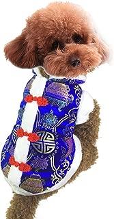 PEGASUS SELMAI Dog Costume Trim Chinese Year Tang Pattern Dog Jacket Winter Small Dog Cat Puppy