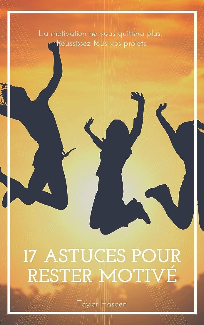 代表団力学冷淡な17 astuces pour rester motivé (French Edition)