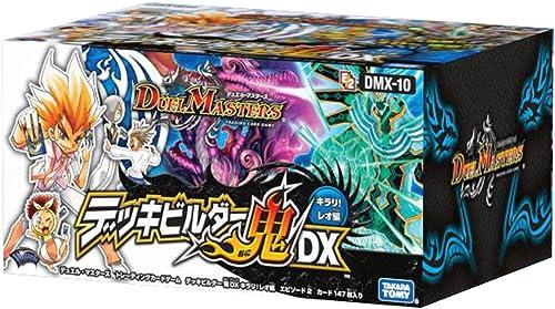 despacho de tienda Hen Dx Kirari  Leo Demon DMX 10 TCG TCG TCG Duel Masters Deck Builder (japan import)  tienda de pescado para la venta