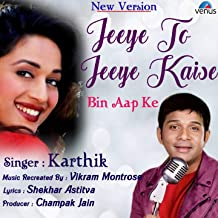Jeeye To Jeeye Kaise Bin Aap Ke (New Version)
