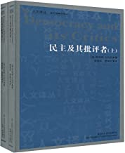 Democracy and its Critics (Chinese Edition)