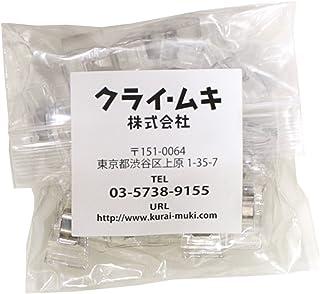 KIYOHARA クライ・ムキ ソーイングクリップ KMS-05 #000