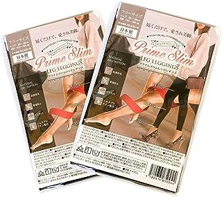 [プライムスリムレッグレギンス] 着圧レギンス 美脚矯正 むくみ防止&足痩せ効果 2個セット
