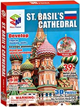 loinhgeo-3D World Jigsaw Puzzle World Construction Model Kit DIY Craft Educational Toy - 06(ST.Basil's Cathedral)