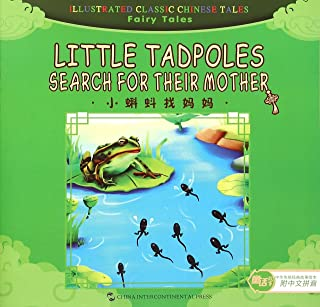 Little Tadpoles Search For Their Mothe - Illustrated Classic Chinese Tales: Fairy Talesr