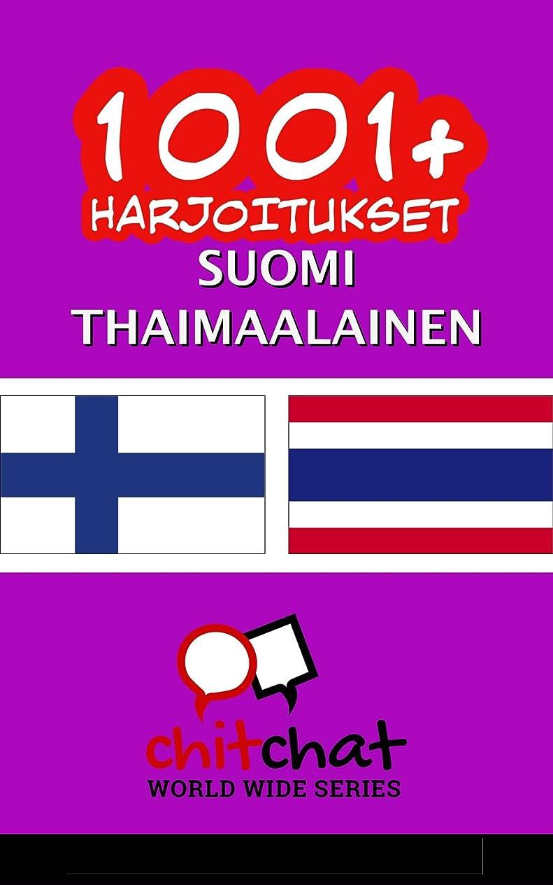 記念日確認してください震える1001+ harjoitukset suomi - Thaimaalainen (Finnish Edition)