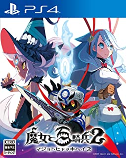 魔女と百騎兵2 - PS4