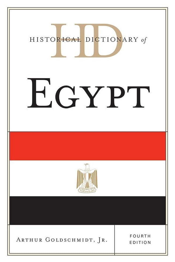 海軍見ました災害Historical Dictionary of Egypt (Historical Dictionaries of Africa) (English Edition)