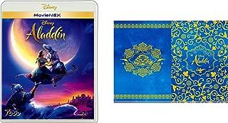 【Amazon.co.jp限定】アラジン MovieNEX(オリジナルクリアファイル付き) [ブルーレイ+DVD+デジタルコピー+MovieNEXワールド] [Blu-ray]