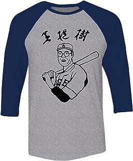 Manateez Karou Betto Japanese Baseball Player Raglan Tee Shirt