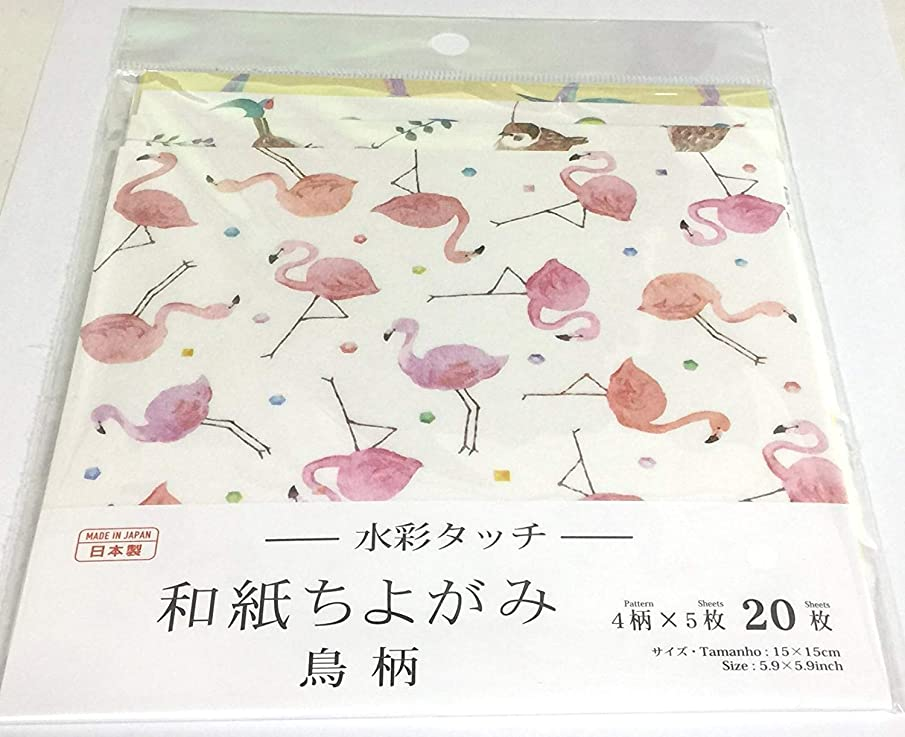 Daiso Japanese origami paper 4 patterns each 5 sheets birds