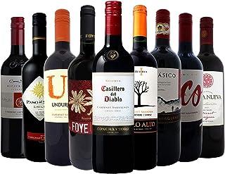 今や輸入量ナンバーワンに輝くチリ 人気のカベルネ・ソーヴィニョン9本セット ワイン ワインセット セット