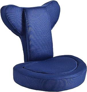 タンスのゲン 座椅子 ゲーム座椅子 低反発 メッシュ 14段 ゲーミングチェア リクライニング 肘掛け 座面51cm 高さ41cm バディー ネイビー 16210002 09AM 【65703】