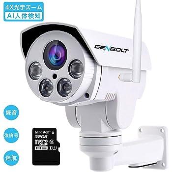 ワイヤレス監視防犯カメラ 屋外 - GENBOLT 4倍光学ズーム AI 人体検知 IP ネットワークカメラ ONVIF 200万画素, 無線 回転 PTZ ,プライバシー保護,IP66防水 遠隔監視 暗視撮影 動体検知警報,Eメールで画像送信,Micro SDカード録画対応(32GB内蔵,最大128GB),ARRAY赤外線LED搭載 40mの夜間視界,1080P レンズ,5dBi アンテナ,耐久性のあるケーシング,日本語対応する無料APP, PSE認証 & 技適認証,Instagramで人気1000 以上,30日間返金保証, 無期限技術サポート【2020WiFi強化版】