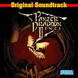 Panzer Dragoon II Zwei Original Soundtrack