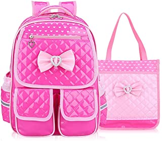 Gazigo Reflective Girls Cute School Backpack PU Leather Kids Bookbag Satchel (Rose Set)