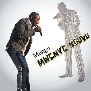 mungu mwenye nguvu by solomon mkubwa
