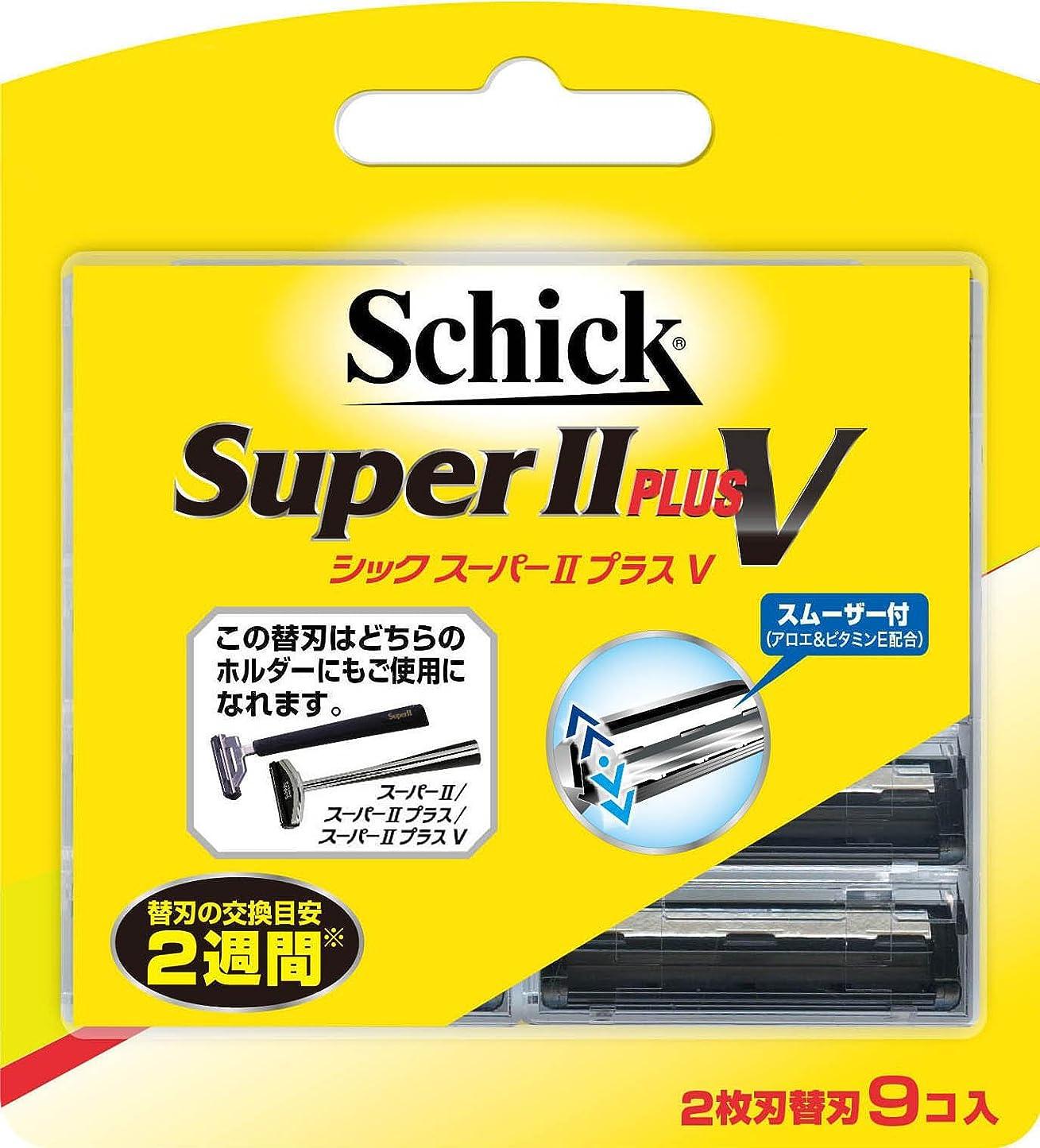 矢印以上常習者シック スーパーII プラスV替刃(9コ入)