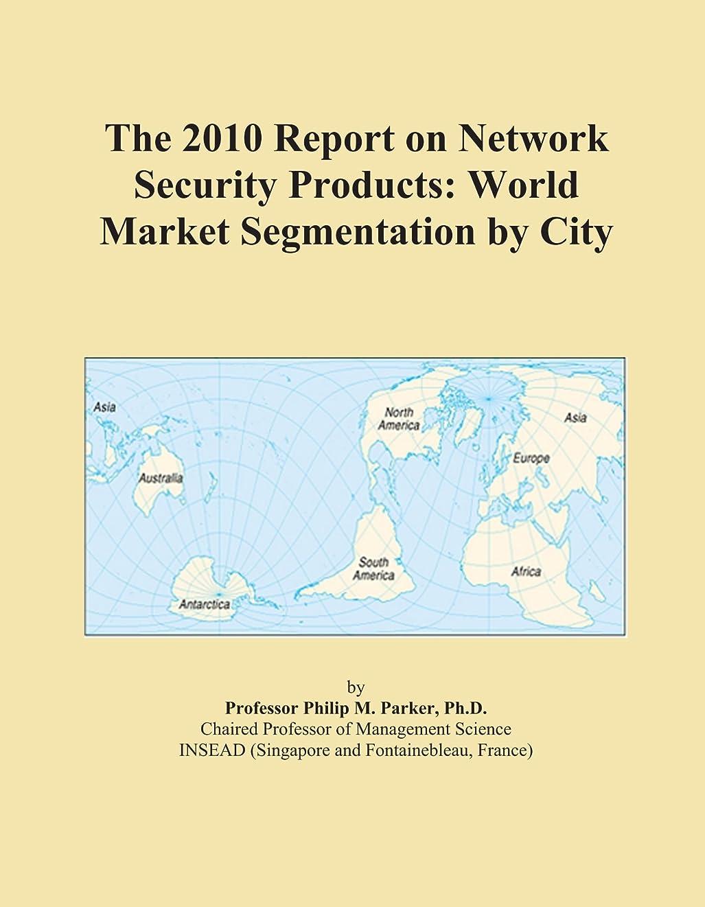 お誕生日しおれた元のThe 2010 Report on Network Security Products: World Market Segmentation by City