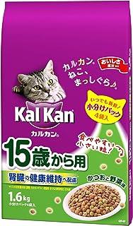 カルカン ドライ 15歳から用 腎臓の健康維持へ配慮 かつおと野菜味 キャットフード 高齢猫 1.6kg