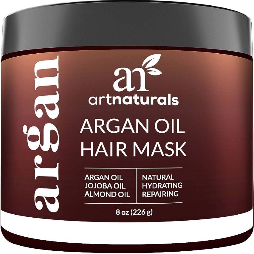 火星奇跡的な天のArtnaturals アルガンオイルヘアマスク 226g [並行輸入品]