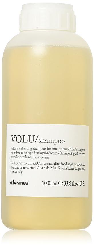 面一回しっとりダヴィネス Volu ボリュームエンハンシング シャンプー (細くて弱った髪用) 1000ml/33.8oz