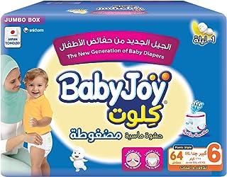 BabyJoy Culotte, Size 6, Junior XXL, 16+ kg, Jumbo Box, 64 Diaper Pants