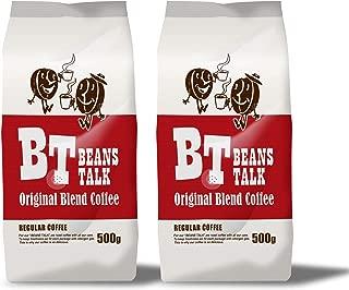 【 Amazon.co.jp 限定 】ビーンズ トーク オリジナル ブレンドコーヒー 1kg (500g×2) (【豆のまま】)