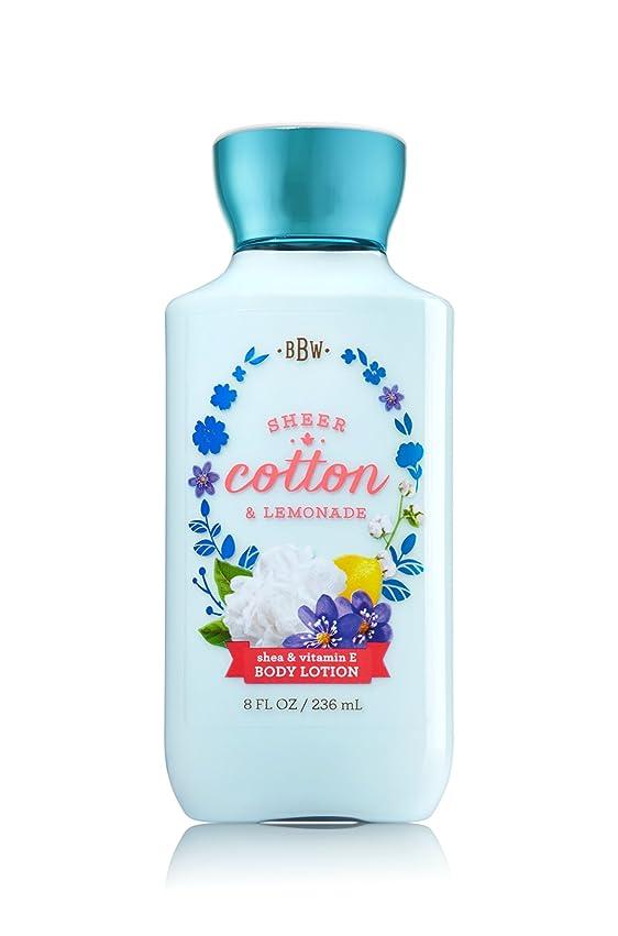 ハム強化検証【Bath&Body Works/バス&ボディワークス】 ボディローション シアーコットン&レモネード Body Lotion Sheer Cotton & Lemonade 8 fl oz / 236 mL [並行輸入品]