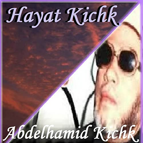 Hayat Kichk Quran By Abdelhamid On Amazon Music