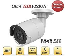 hikvision 1080p hd 30x zoom ip ptz camera