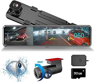 AKEEYO 2020年9月更新版 業界未来型 ドライブレコーダー ミラー型 12インチ 前後カメラ 3カメラ同時録画ドライブレコーダー サイドカメラ付き サイド+前後カメラ死角低減 夜間+雨天の視認性向上 穴開けなしで貼り付け簡単 超ワイド1...