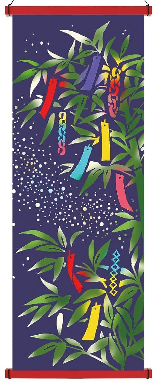 マークされたご覧くださいレモンAirashika(あいらしか) 和雑貨 注染手ぬぐい『七夕色』 短冊 33×90cm 角型 タペストリー棒セット (カラ