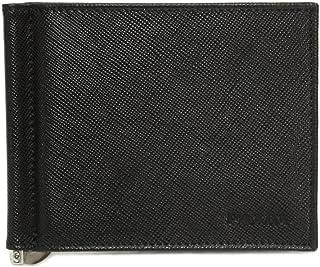 (プラダ)PRADA 財布 マネークリップ式メンズ財布 2M1077 カーフ SAFFIANO 1 NERO(ブラック)【アウトレット】[並行輸入品]