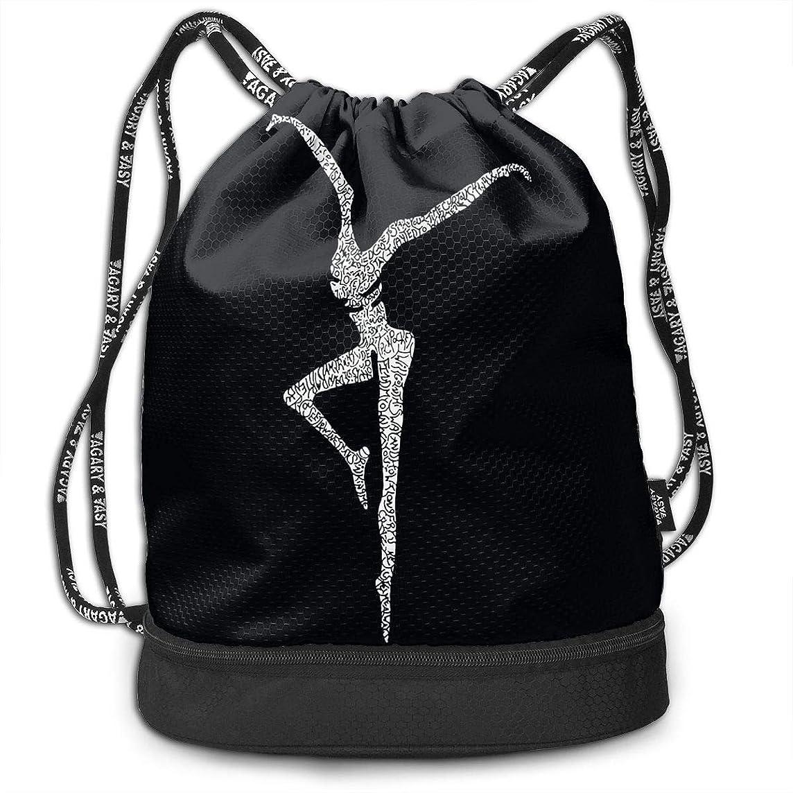 Men Women Gym Drawstring Backpacks Shoulder Bags Sport Sack Backpack For Sport Yoga Trip, Dave Matthews Band