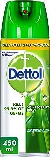 Dettol Disinfectant Spray, Morning Dew, 450ml