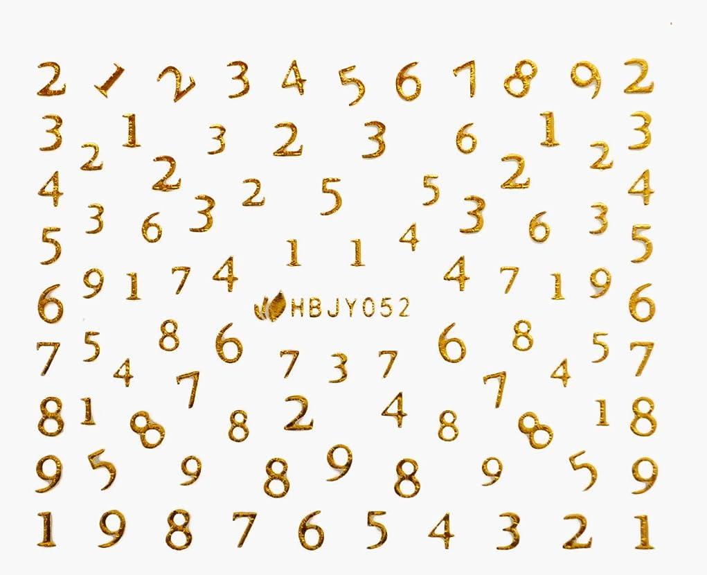 願う暗いトレイルアルファベットやメッセージ柄のネイルシール (数字GOLD)