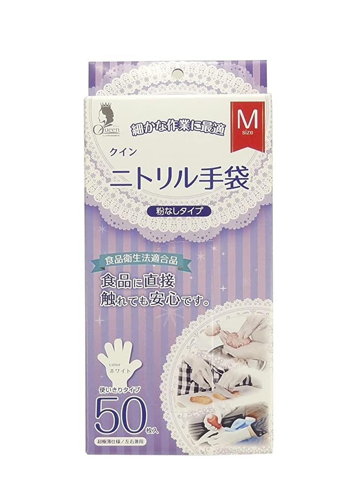 パスバーチャル非武装化宇都宮製作 クイン ニトリル手袋(パウダーフリー) M 50枚