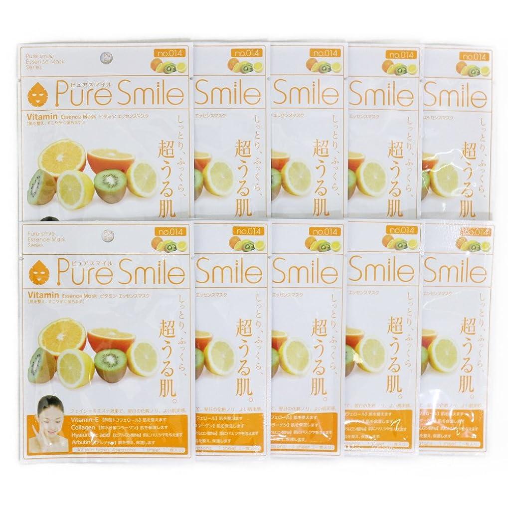 提出する予報航海のPure Smile ピュアスマイル エッセンスマスク ビタミン 10枚セット
