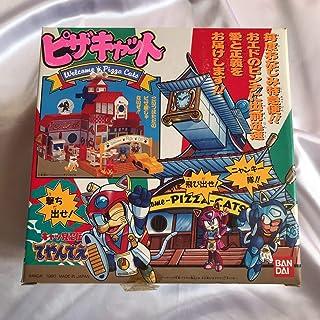 レア物ピザキャット キャッ党忍伝てやんでえ レトロ玩具 当時物 1990 日本製 タツノコプロ 創通